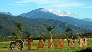 Taiwan_Radreise